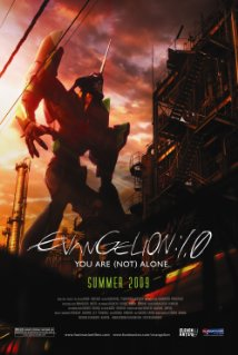 Evangelion 1.01 You are (not) Alone