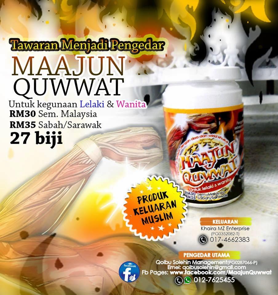 Maajun Quwwat