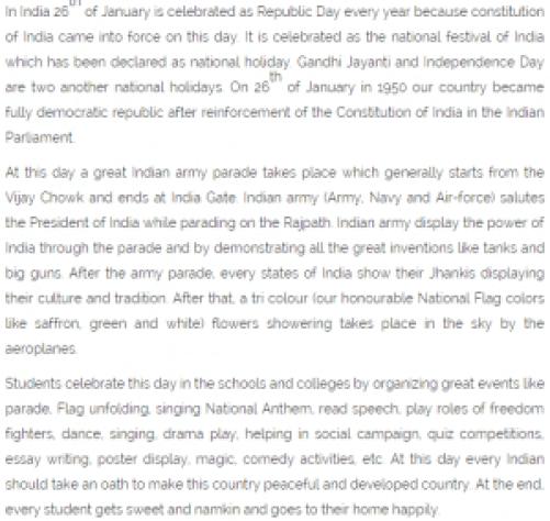 Write my an essay on corruption in hindi language