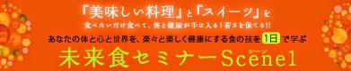 http://www.tsubutsubu.jp/LP/scene1/entry.php