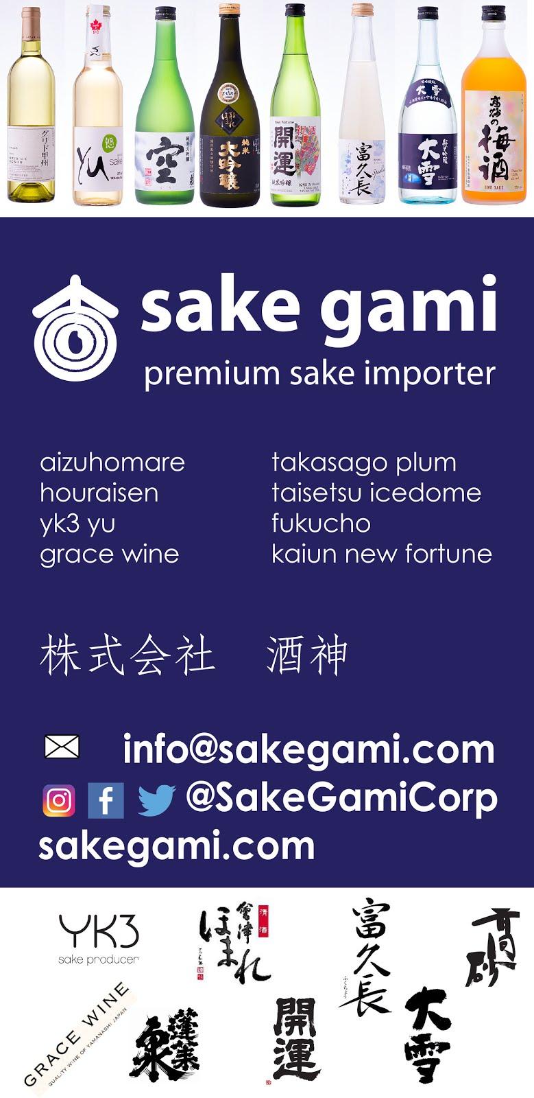 Sake Gami Canada