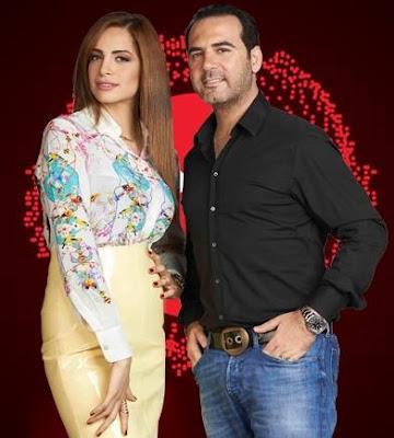 اغنية وائل جسار وامال ماهر - عيشها Mp3 استماع وتحميل مباشر