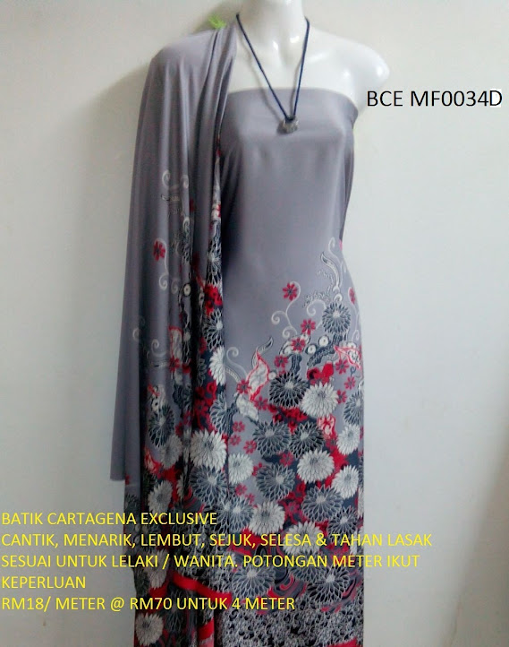 BCE MF0034D: BATIK CARTEGENA EXCLUSIVE