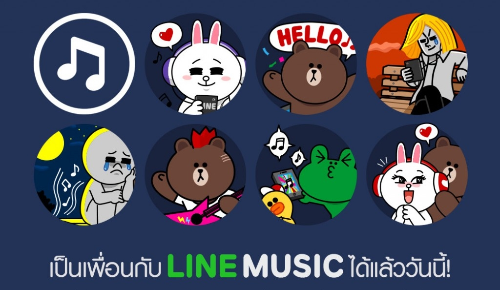 Friend LINE MUSIC's official account and get these music-themed