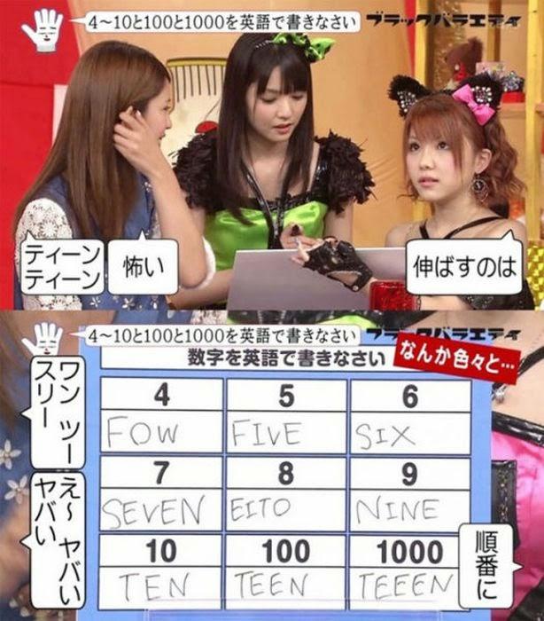 [Imagem: when_translations_go_wrong_20.jpg]