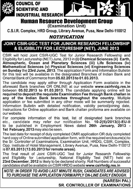 CSIR UGC NET 2013, CSIR UGC NET June 2013, Online Application Form