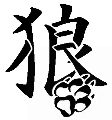 Tattoo kanji design art