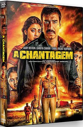 Filme Poster A Chantagem