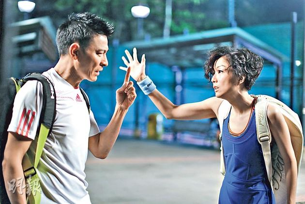 Andy Lau's Heart aches from slapping Sammi Cheng