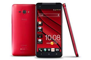 Harga dan Spesifikasi HTC J Butterfly Terbaru