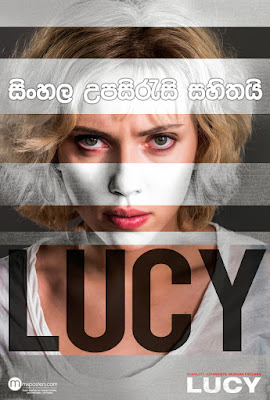 Lucy 2014 Full Movie With Sinhala subtitle
