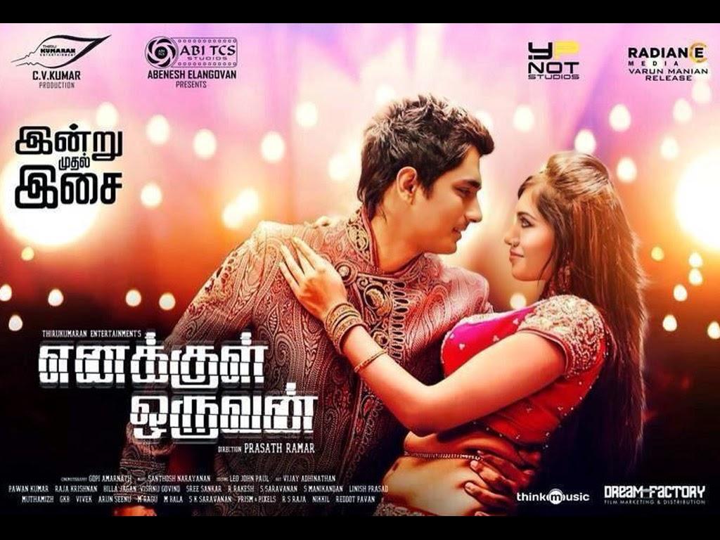 Enjoy Tamil songs
