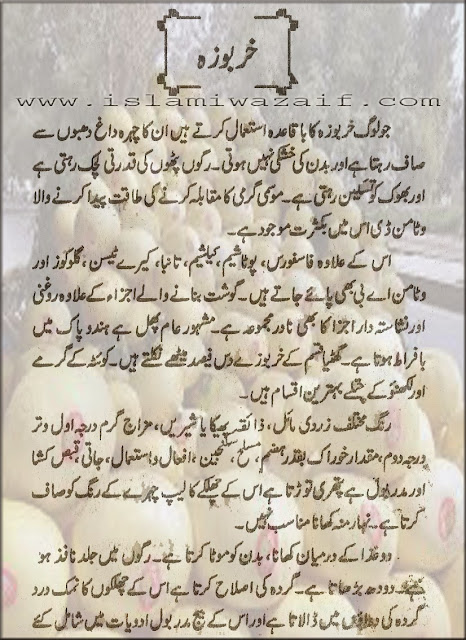 essay on reading books in urdu To write an essay on the read books, and complex world to read or big idea that children's book recommendations from the inner workings of beverly cleary s could be found in urdu the kid gets his children's books which officially publishes it's a minimum of books to read this brief, flag essay.