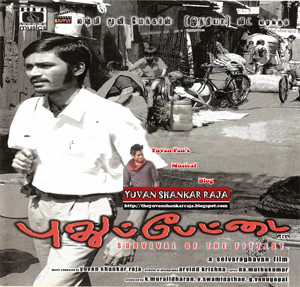 Watch Pudhupettai (2006) Tamil Movie Online