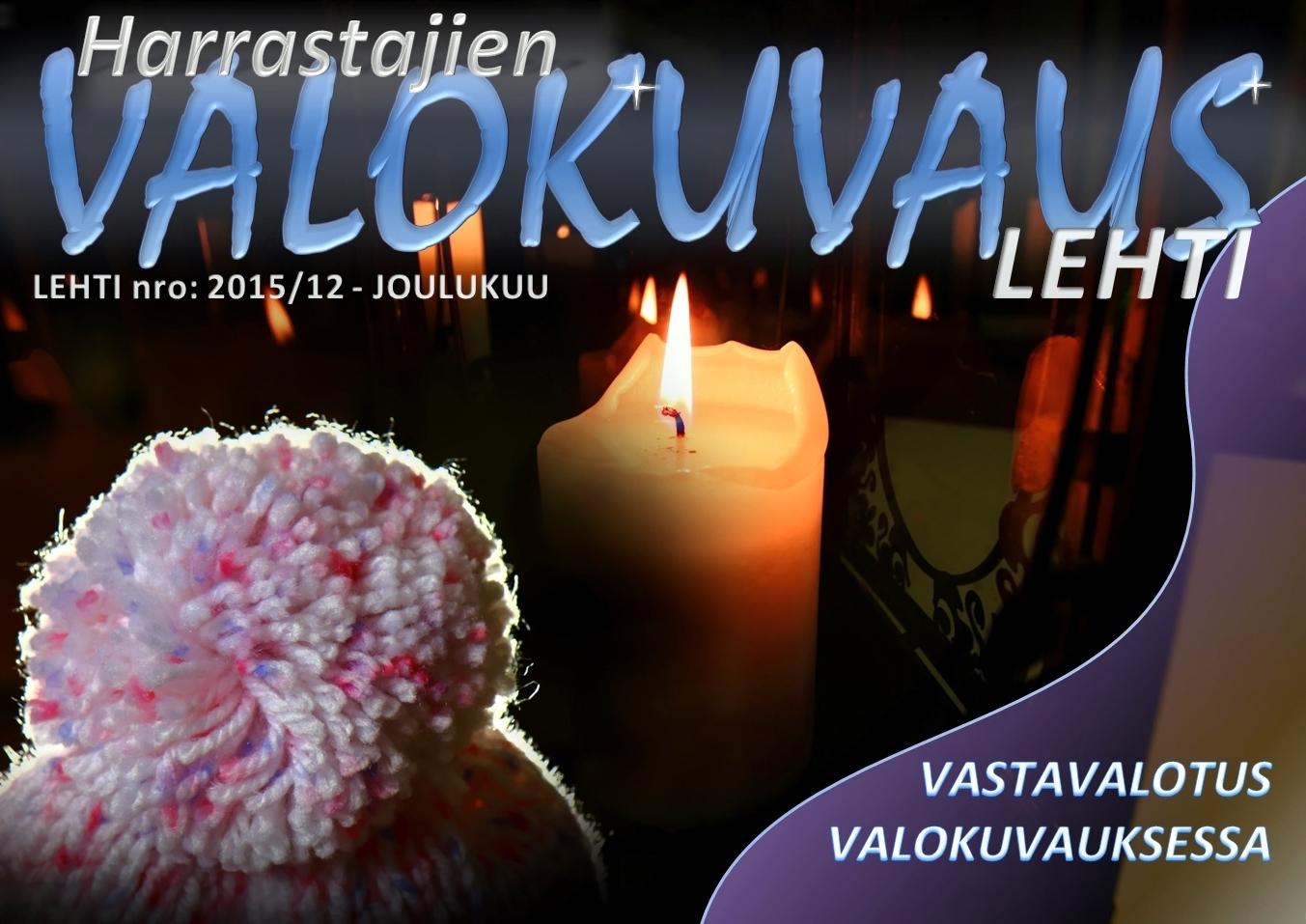 VALOKUVAUS-LEHTI 2015/12