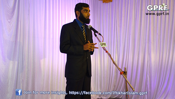Iftikhar Islam