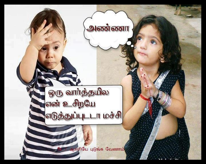 Facebook Funny Photos With Kids on Love You Funny