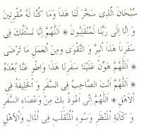"""Ali b. Rabia (r.a.)'dan rivâyet edildiğine göre, şöyle demiştir:  Ali (r.a.)'yi gördüm, binmesi için kendisine bir binit getirilmişti. Ayağını üzengiye koyduğu an üç sefer        """"Bismillah"""" dedi. Bineğin sırtına oturup doğrulunca da """"Elhamdülillah"""" dedi ve Zuhruf sûresi 13. 14. ayetini okudu:    """"Bize bu biniti veren Allah ne yücedir. O bu imkanı bize vermeseydi biz onu kullanamazdık. Doğrusu dönüp dolaşıp yine ona varacağız."""" Sonra üç sefer """"Elhamdülillah"""" dedi. Üç sefer """"Allahuekber"""" dedi ve şu duâyı okudu:"""