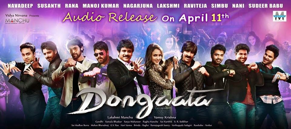dongata-mp3-songs-download