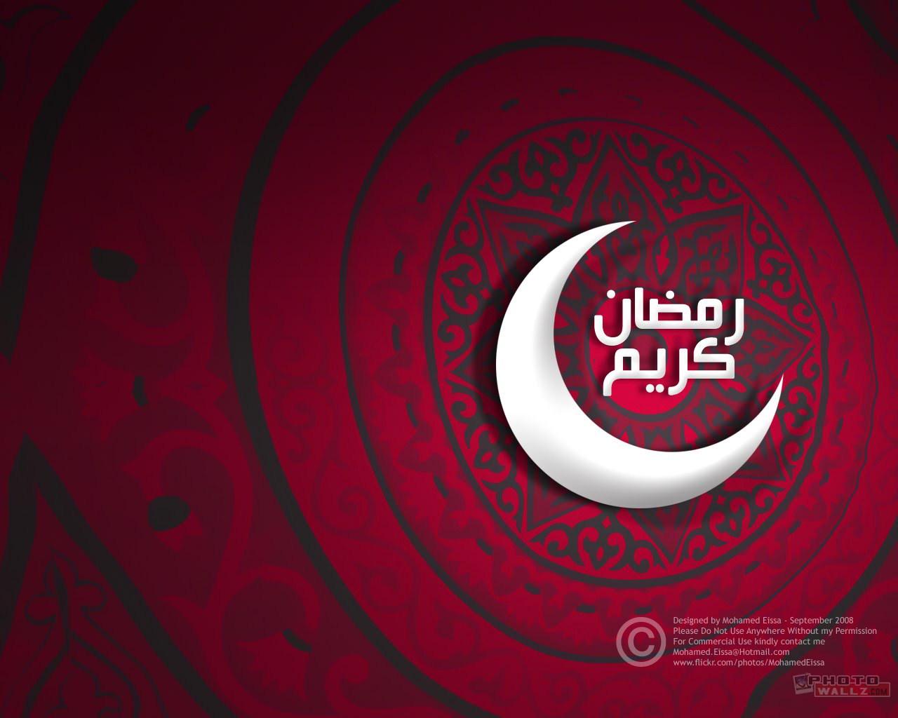 -kiI/AAAAAAAAAbM/0r6UelrHXJI/s1600/ramadan-kareem-wallpapers-2011.jpg