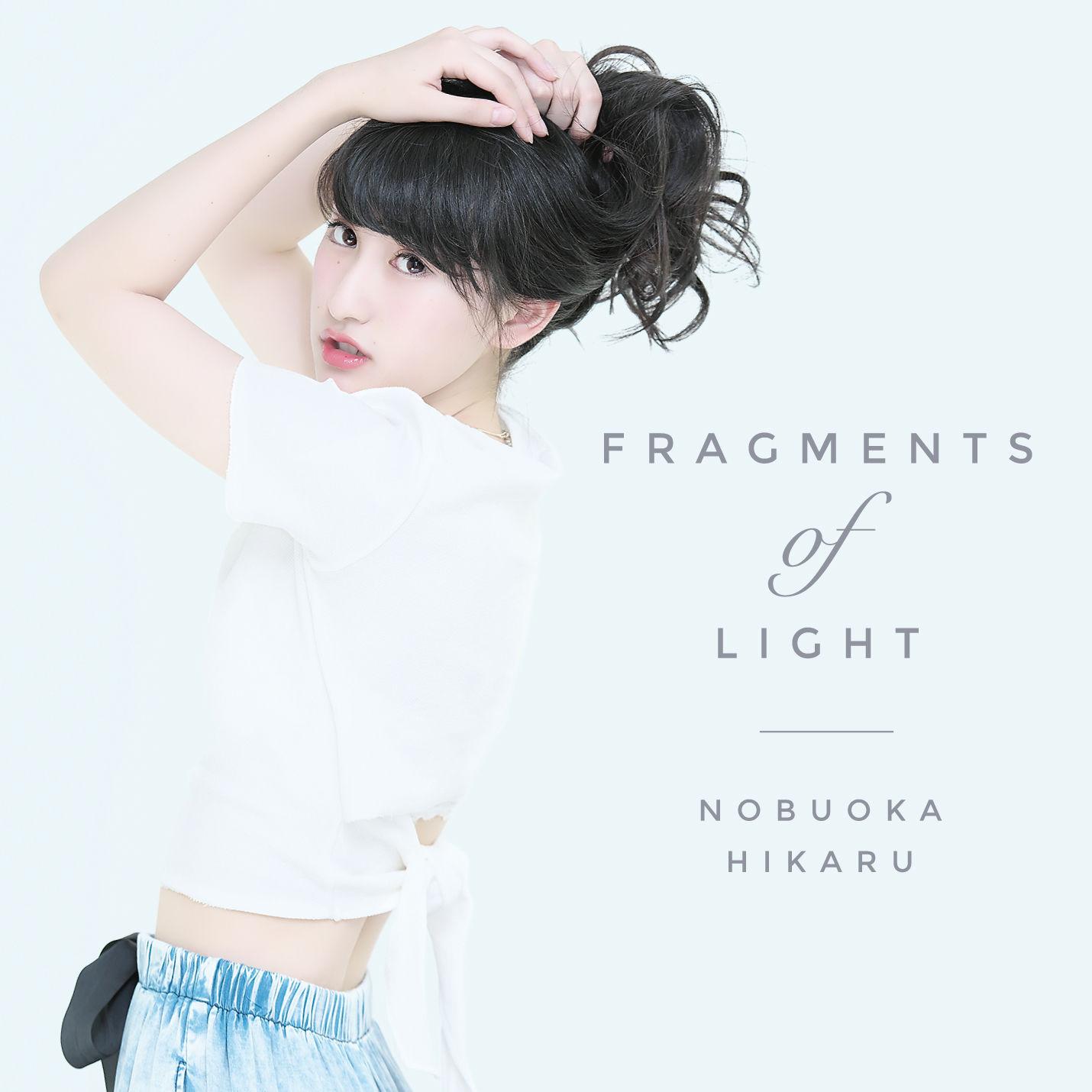 [Album] 信岡ひかる – FRAGMENTS OF LIGHT (2016.08.24/MP3/RAR)