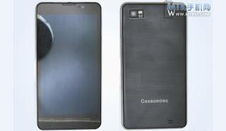 "Appears ""monster"" new village phone battery (5000 mAh)"