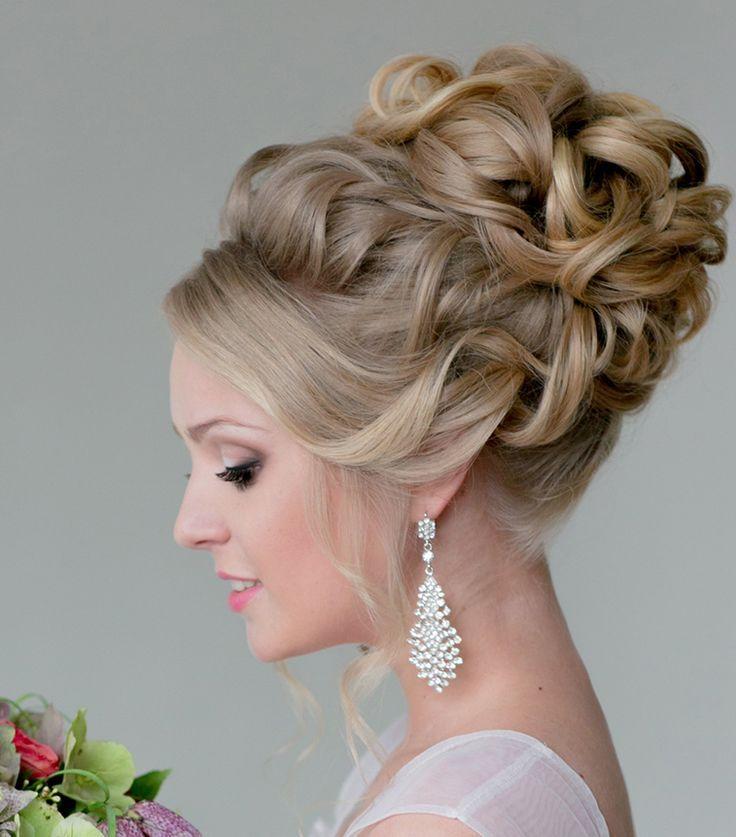 Shinion Hair Style Stunning Chignon Hairstyles