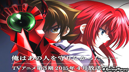 High School DxD BorN OVA 5, HighSchool DxD BorN 3 temporada, HighSchool DxD BorN Terceira Temporada, High School DxD BorN Online, Todos os Episódios de High School DxD BorN, High School DxD BorN Todos os Episódios Online, High School DxD BorN Primeira Temporada, Baixar, Download, Dublado, Grátis, Epi