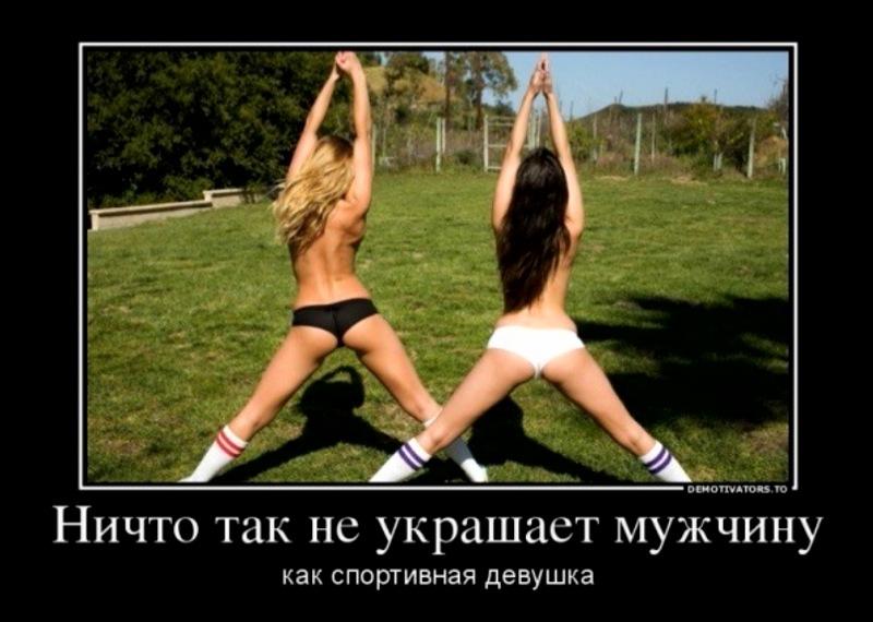 картинки приколы про фитнес