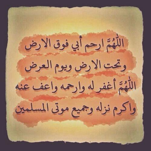 تحميل 100 صور إسلامية ادعية واحاديث وكلمات رائعة  6b5ca1dffe2cb4f0dd7aff25f80dd9be