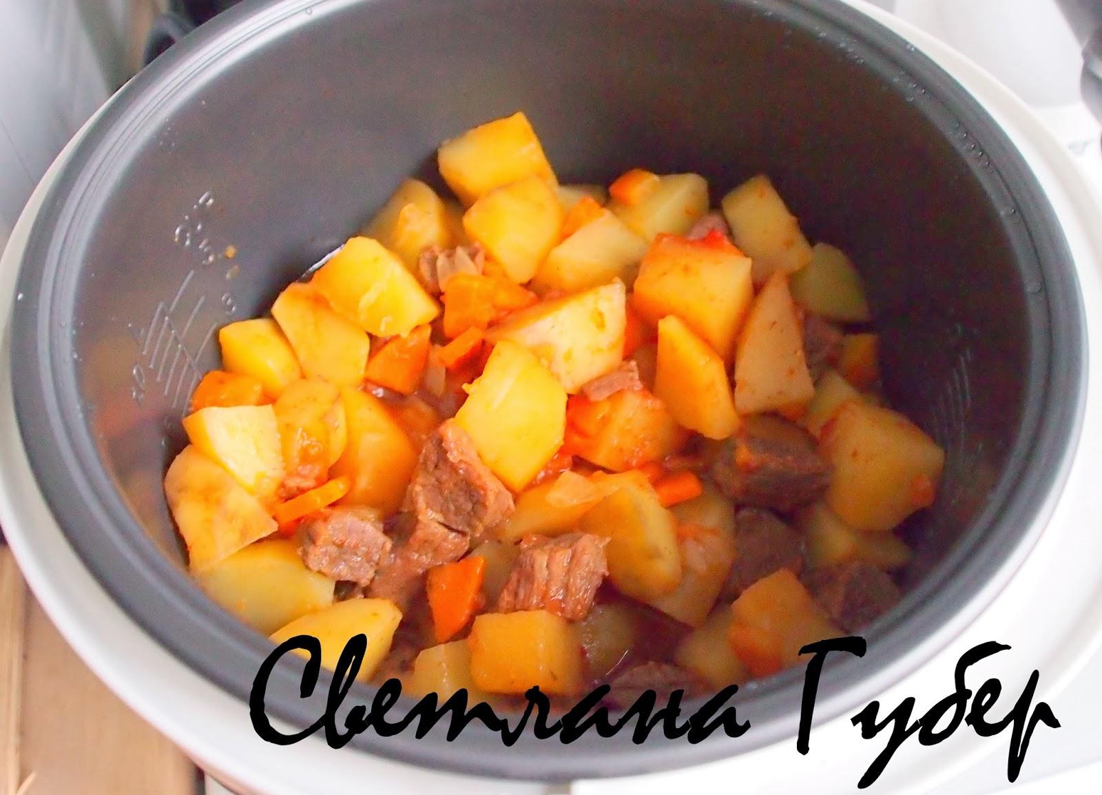 Жаркое из говядины в мультиварке - пошаговый рецепт 62
