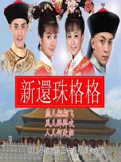 Tân Hoàn Châu Cách Cách - Tan Hoan Chau Cach Cach
