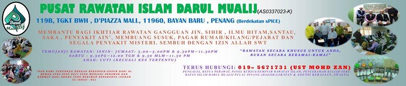 Darul Muallij P.Pinang