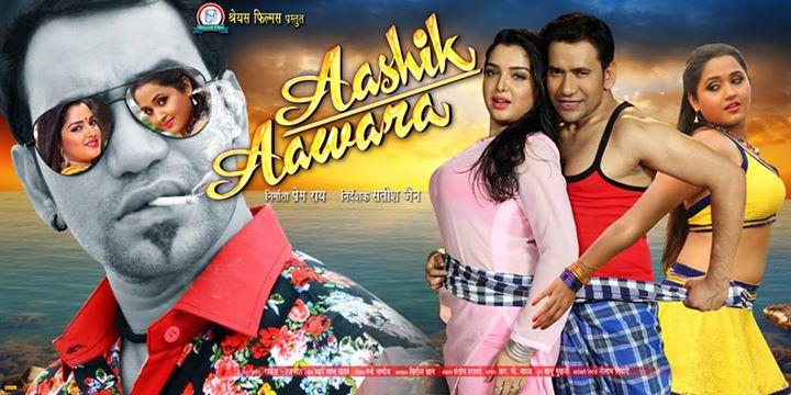 First look Poster Of Bhojpuri Movie Aashik Aawara Feat Dinesh Lal Yadav 'Nirahua', Amrapali Dubey, Kajal Raghwani Latest movie wallpaper, Photos