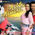 Aashik Aawara Bhojpuri Movie First Look Poster Feat Dinesh Lal Yadav 'Nirahua', Amrapali Dubey, Kajal Raghwani