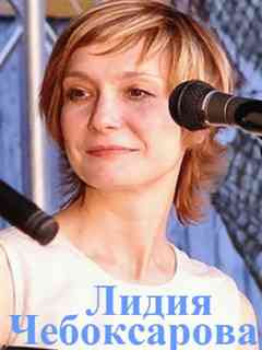 Лидия Чебоксарова. Песня Александра Суханова «До звука твоего звонка»