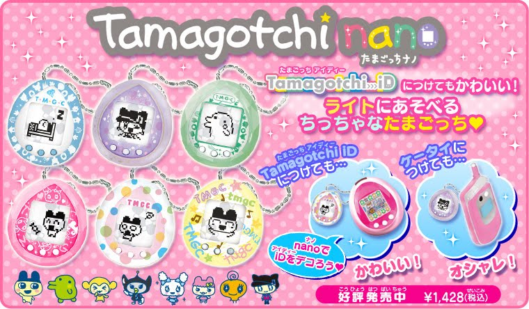 Familitchi Om21 Tamagotchi Nano Review