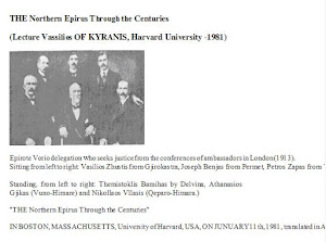 NORTHERN EPIRUS THROUGH THE CENTURIES(LECTURE OF VASILIOS KYRANIS, Harvard University -1981) AL