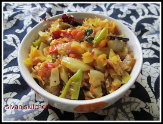 cabbage tomato curry