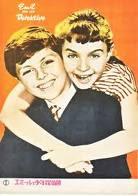 「エミールと少年探偵団」(1954)