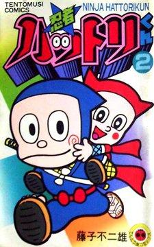 http://4.bp.blogspot.com/-66BEfD1SrXw/UNlTHzKdpjI/AAAAAAAAAhM/1cMkJ_z4xlI/s1600/hatori+dan+shinzo.jpg