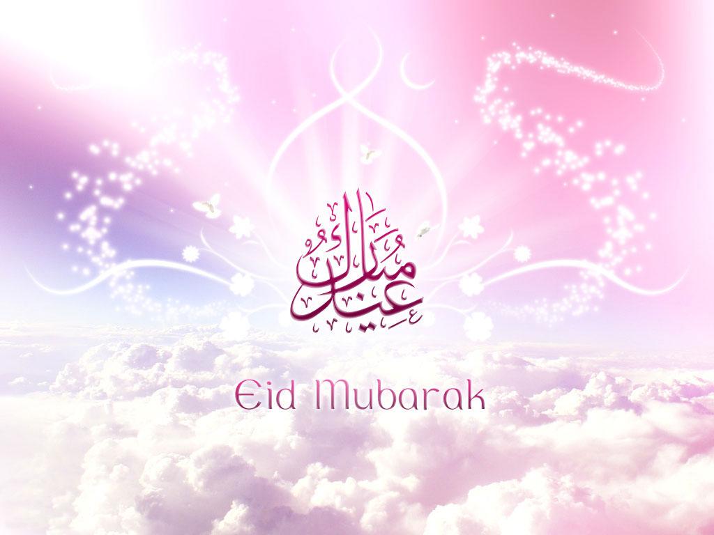 Ijonk Bae Eid Ul Fitr Wallpapers