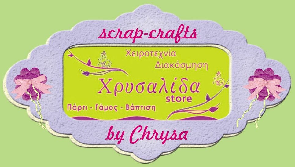 scrap-crafts tutorials by Chrysa