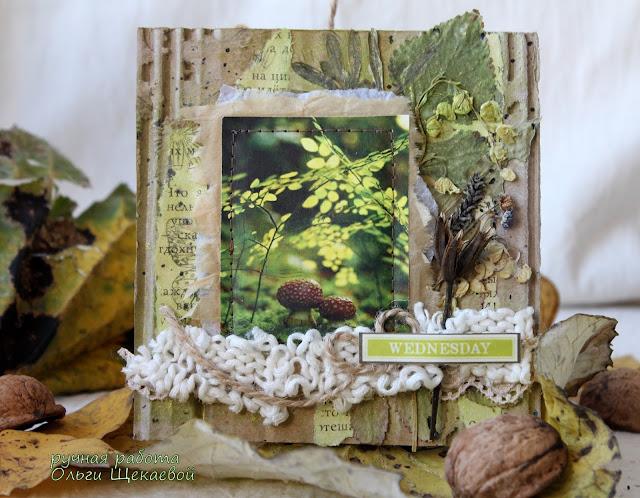 арт-бук, сухоцветы, грибы