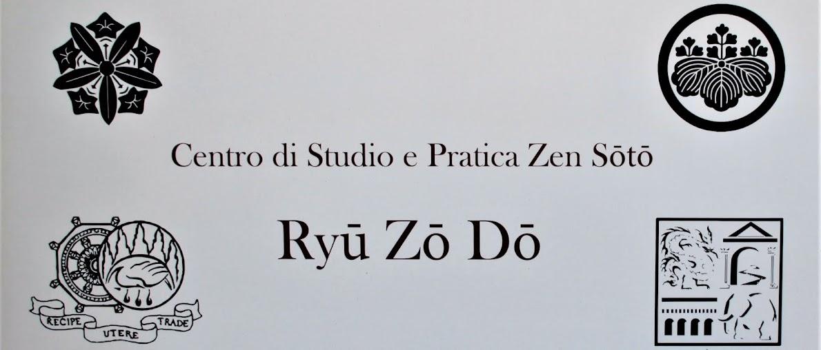 Ryū Zō Dō