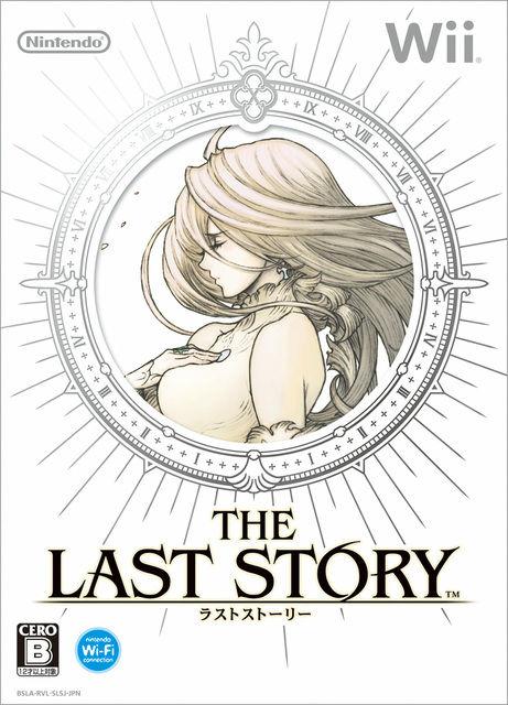 É hora de relembrar as melhores capas dos jogos da última geração The+last+story+japan