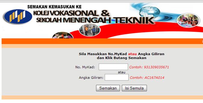 http://apps.moe.gov.my/esptv/sptv_semakan2014/