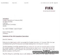 Isi Surat Ancaman Pembekuan PSSI Indonesia dari FIFA