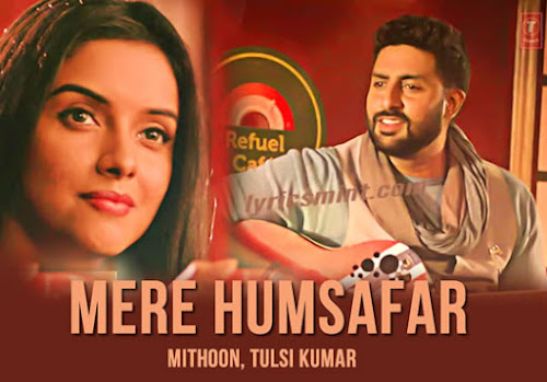 Mere Humsafar - All Is Well (2015)