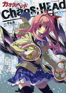 Chaos Head anime manga